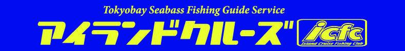 _res_blog-a0-b8_sea_dragon_uf25_folder_104469_60_21136160_img_6.jpg